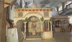 About Gajanan Maharaj