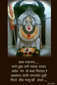 प्रभू तू दयाळू कृपावंत दाता - Prabhu too dayalu krupavant data