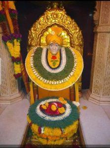 चातुर्मास नाम जप आणि नर्मदा मैया - Chaturmas Jap ani Narmada Maiya